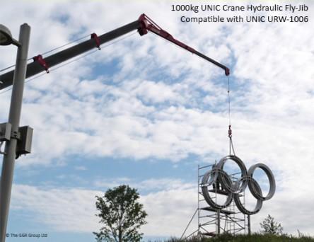 1000kg-fly-jib-2