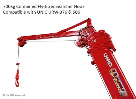 700kg-searcher-hook-fly-jib-large