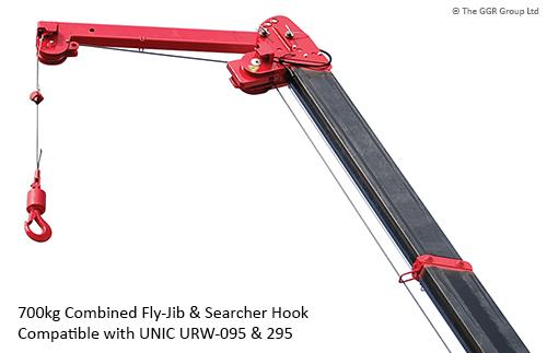 700kg-searcher-hook-fly-jib-small